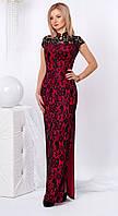 Женское вечернее платье макси красного цвета с черным гипюром. Модель 957 SL.