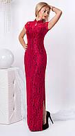 Женское вечернее платье макси черного цвета с красным гипюром. Модель 957 SL.