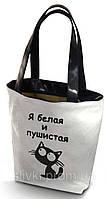 """Женская сумка - """"Белая и пушистая"""" Б82 цвет на выбор"""