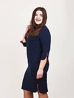 Платья больших размеров на Новый год Риана