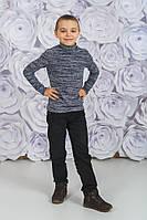 Гольф детский  вязаный джинс
