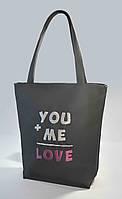 "Женская сумка ""You+Me=Love"" Б302 цвет на выбор"