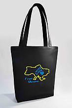 """Женская сумка """"From Ukraine"""" Б319 цвет на выбор"""
