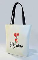 "Женская сумка ""Украинская вышивка"" Б328 цвет на выбор"