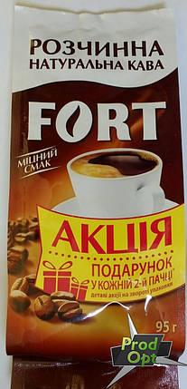 Кава розчинна гранульована Еліт Форт 95 г , фото 2