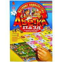 Развивающие пазлы «Абетка» , украинский язык