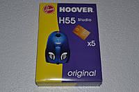 Мешок бумажный (5шт) для пылесоса Hoover H55 9201096