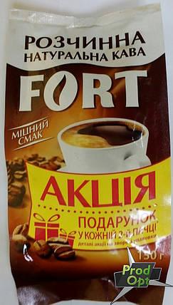 Кава розчинна гранульована Еліт Форт 150 г , фото 2