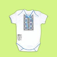 Боди Для Малышей вышиванка 68см красная и голубая