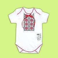 Боди Для Малышей вышиванка 68-80
