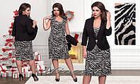 Женское платье с пиджаком. Ткань платье: мягкий трикотаж с прозрачной пайеткой, жакет: стейчевая креп-костюмка