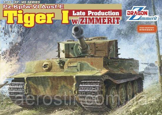 Pz.Kpfz.VI Ausf.E Tiger I Late Production w/Zimmerit 1/35 DRAGON 6383