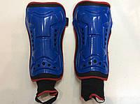 Щитки футбольные с защитой лодыжки черные 22,5 см.