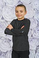 Джемпер детский  с латками черный
