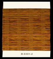 Виды бамбука