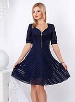 Женское коктейльное платье темно-синего цвета с пышной юбкой из гипюра. Модель 958 SL.