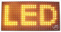 Светодиодный модуль Р10 Желтый герметичный