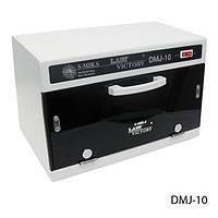 DMJ-10 Стерилизатор для инструментов с УФ лампой