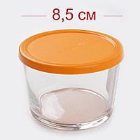 Банка стеклянная с пластиковой крышкой Basic 220 мл оранжевая, Pasabahce 42230 СЛ оранж.