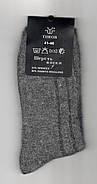 Носки мужские шерсть, ангора без махры THROB Роза, 9635, фото 2