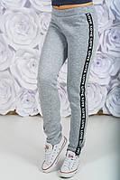 Стильные  спортивные штаны с начесом светло-серые