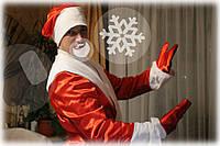 Костюм Деда Мороза, Дед Мороз для взрослых