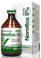 Норофлокс 5% инъекц 100 мл Евро