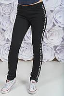 Стильные  спортивные штаны с начесом черные