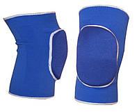 Наколенник волейбол синий 776-1