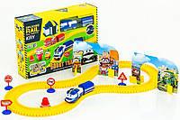 Игрушечная железная дорога Робокар Полли 828-9