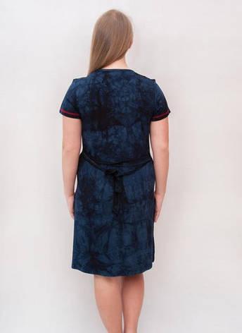 Летний халат женский темно-синий с цветком, фото 2