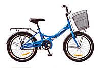 Велосипед складной Smart синий с корзиной  2018