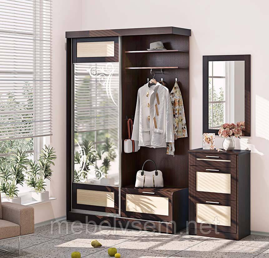 Прихожая ВТ 4017 серии Престиж от Комфорт мебель