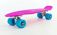 Пенни Борд Розовый 22″ Голубые Колеса / пенниборд скейт (penny board), скейтборд