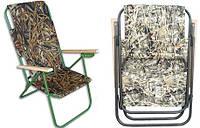 Кресло-шезлонг с подлокотниками Ясень КХ-7130 (до 120 кг.)