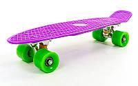 Пенни Борд Фиолетовый 22″ Зеленые Колеса / пенниборд скейт (penny board), скейтборд