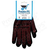 Перчатка Трикотажная с ПВХ Presto-PS для садовых работ  (105 ч/о)