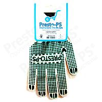Перчатка Трикотажная с ПВХ Presto-PS для садовых работ  (105 б/з)