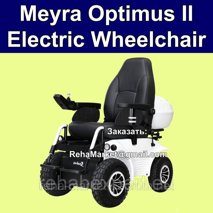 Мощная электрическая коляска Meyra Optimus II Electric Wheelchair
