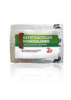 Окситетрациклин гидрохлорид - 96% 2 г
