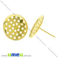 Пусеты с ситечком 16 мм, Золото, 16х14 мм, 2 шт (OSN-018206)