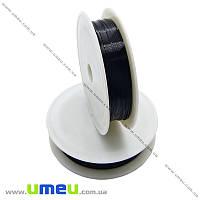 Проволока металлическая, 0,5 мм, Черная, 1 Катушка, 7 м (LES-018185)