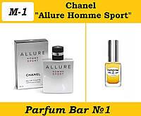 "Мужские духи Chanel ""Allure Homme Sport"" - 15 мл."