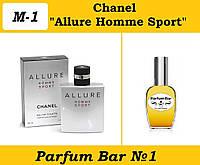 "Мужские духи Chanel ""Allure Homme Sport"" - 50 мл."
