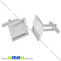 Основа для запонок под заливку 16х16 мм, 20х17 мм, Светлое серебро, 2 шт (OSN-018205)