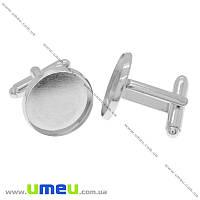 Основа для запонок под кабошон 16 мм, 19х18 мм, Темное серебро, 2 шт (OSN-018030)