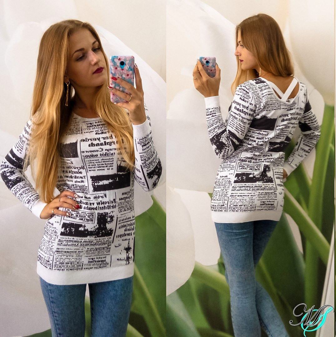 Женский свитер цена