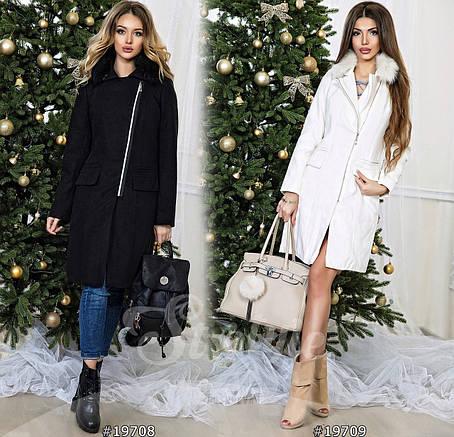 Женское пальто c мехом , фото 2