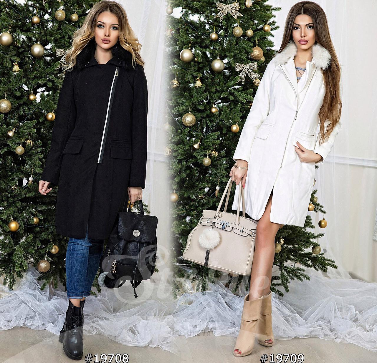 Женское пальто c мехом