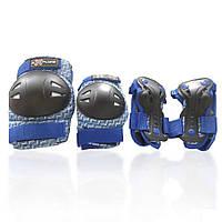 Защита для роликов детская AMZ-300 new синяя